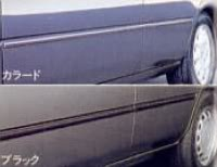 93-97 corolla optional extras & OEM Features Colour-coded-door-strips