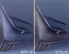 93-97 corolla optional extras & OEM Features Colour-coded-mudflaps