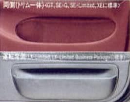 93-97 corolla optional extras & OEM Features Door-card-cubbys
