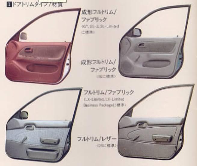 93-97 corolla optional extras & OEM Features Door-cards