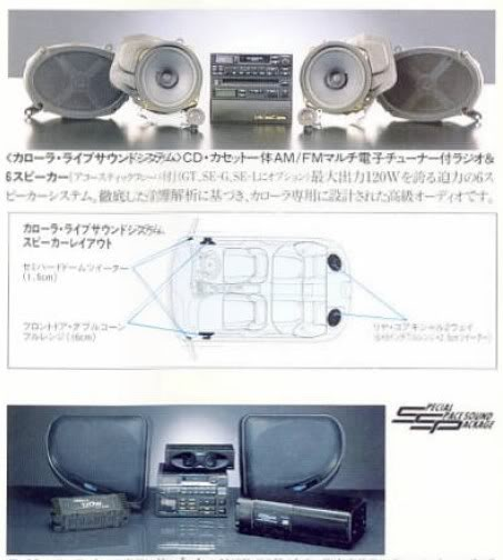93-97 corolla optional extras & OEM Features Sound-system-options2