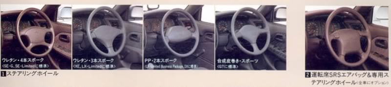 93-97 corolla optional extras & OEM Features Steering-wheels