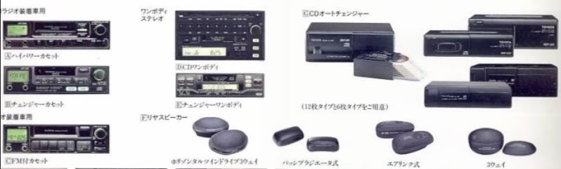 93-97 corolla optional extras & OEM Features Stereo-options