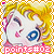 Princess Luna's Cove of Treasures O9KOf4j_zpse3e11908