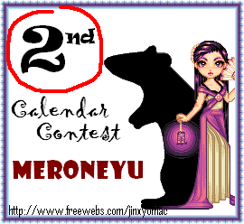 Calendar Contest Awards 2ndplacecalendar