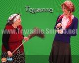 Teyzanne Dizi Resimleri Th_teyzanne-duvar-kagidi-2