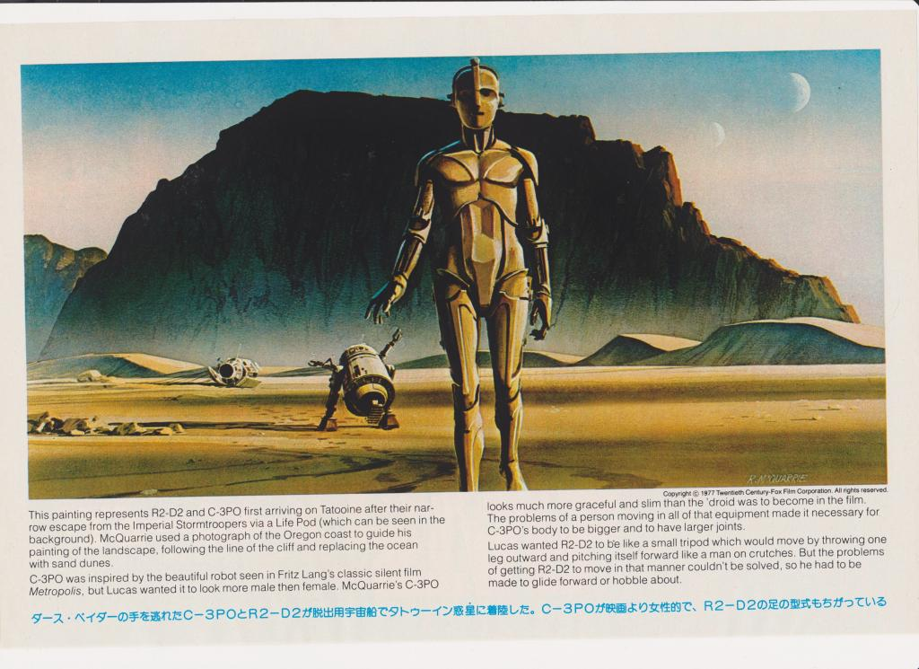 THE JAPANESE VINTAGE STAR WARS COLLECTING THREAD  - Page 2 002_zpsbc9817af