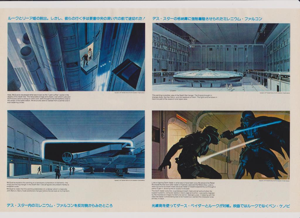 THE JAPANESE VINTAGE STAR WARS COLLECTING THREAD  - Page 2 003_zpsca912e5a