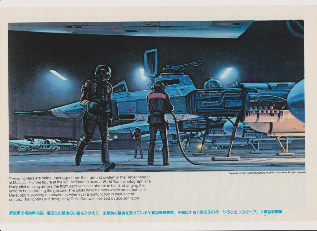 THE JAPANESE VINTAGE STAR WARS COLLECTING THREAD  - Page 2 004_zps404c07a8