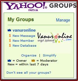 வலைப்பூங்காவை பாப்புலாரிட்டி ஆக்குவது எப்படி? Yahoo_groups