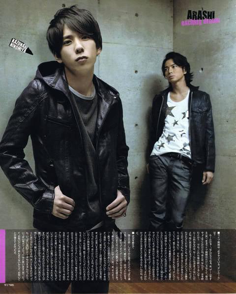 [嵐] Arashi Arashi for dream~ ^@^ 07cb7584