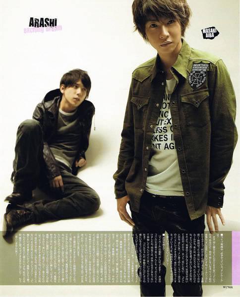 [嵐] Arashi Arashi for dream~ ^@^ 094f9b56