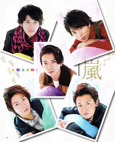 [嵐] Arashi Arashi for dream~ ^@^ 26e99dae