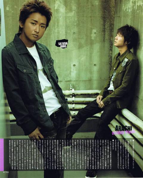 [嵐] Arashi Arashi for dream~ ^@^ 2f55a7d2