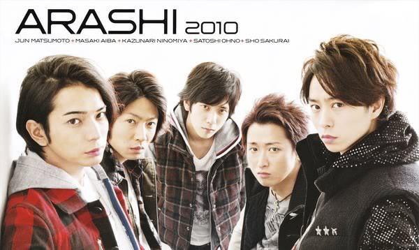 [嵐] Arashi Arashi for dream~ ^@^ 71c8cdaa