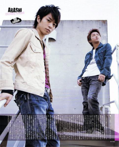 [嵐] Arashi Arashi for dream~ ^@^ A2a5378a