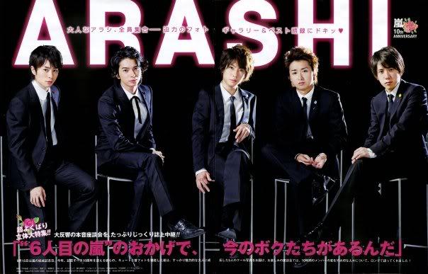 [嵐] Arashi Arashi for dream~ ^@^ C06995ae