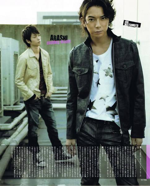 [嵐] Arashi Arashi for dream~ ^@^ E719e8f9