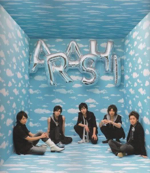 [嵐] Arashi Arashi for dream~ ^@^ F5bbc9f2