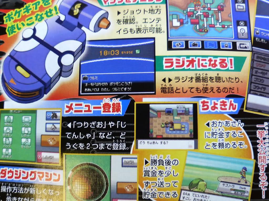 Pokémon Alma de Plata y Corazon de Oro Info adicional 12474956260065