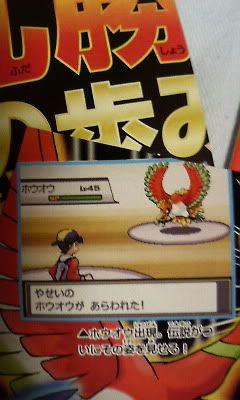 Pokémon Alma de Plata y Corazon de Oro Info adicional 12474961890049