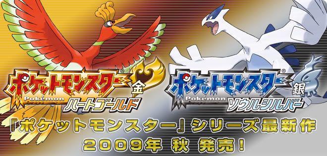 Pokémon Alma de Plata y Corazon de Oro Info adicional Evdyyt