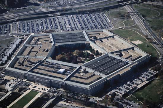 OBJETIVO:  EL PENTÁGONO Pentagono