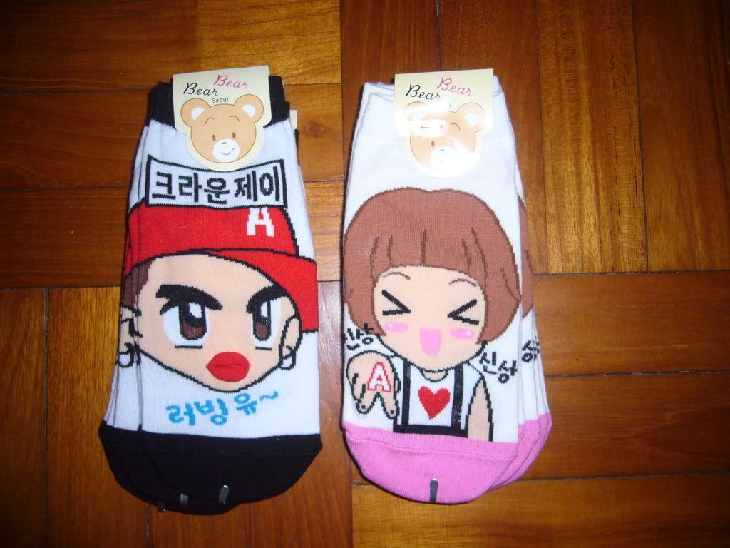 جوااارب معجبي الفرق الكوريه :) P1060037