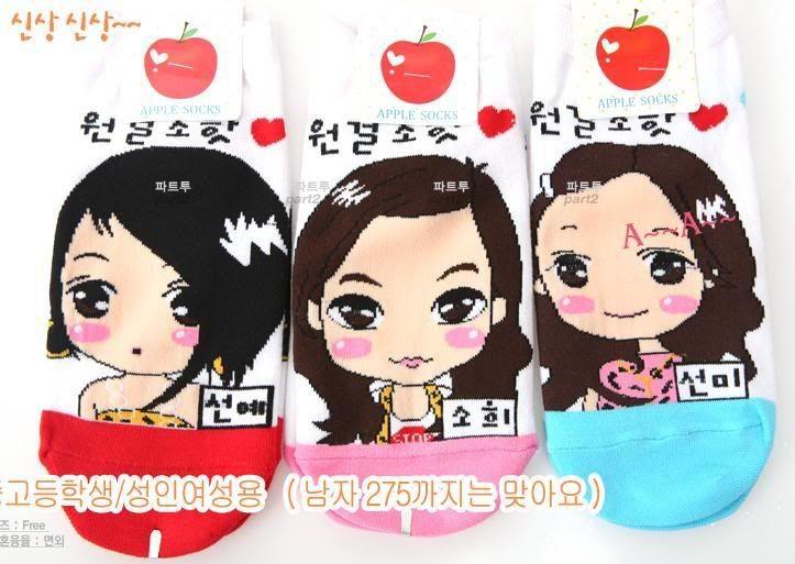 جوااارب معجبي الفرق الكوريه :) Wg