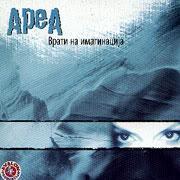 Ареа - Врати на имагинацијата (2000) 03-Area---Vrati-na-imaginacija