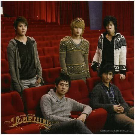 »o·°(`·.¸DBSK¸.·´)°·o« Together1