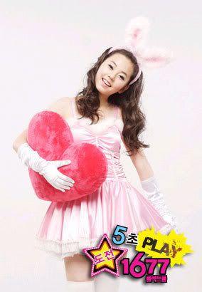 ...::Wonder girls::... F0e52b248be2c49cb064