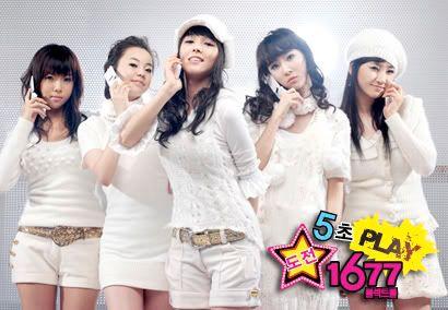 ...::Wonder girls::... F7e6c8548be2a626d6a1