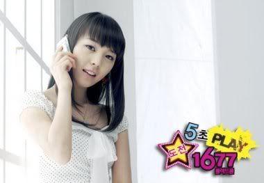 ...::Wonder girls::... Fa3a3c448be2a652eb59