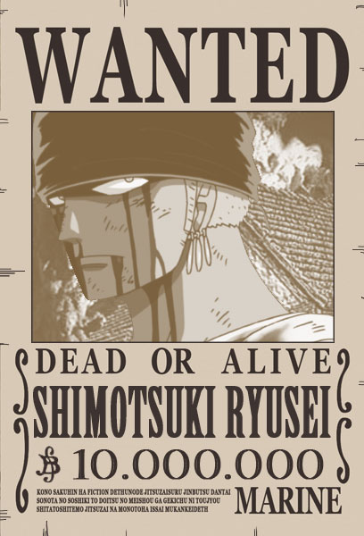 ¡Wanted!: Shimotsuki Ryusei Cartelryu-1