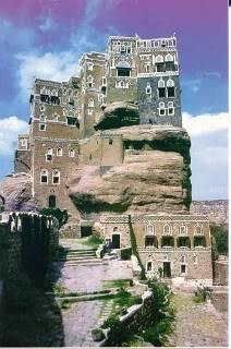 Where would you like to go? Yemen-sanaa