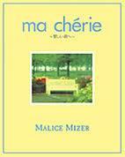 Malice Mizer Ma_cherie_itoshii_kimi_he_646