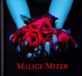 Malice Mizer Sakai_no_chi_to_bara_644