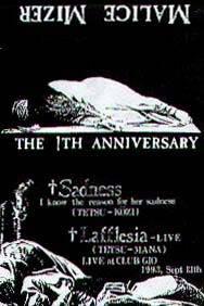Malice Mizer The_1th_anniversary_demo_tape_899