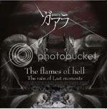 Gaara (ガアラ) The_flames_of_hell_the_rain_of_last