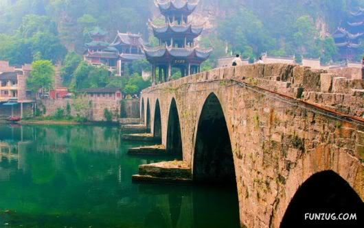 Azija Incredi_bful_china_07