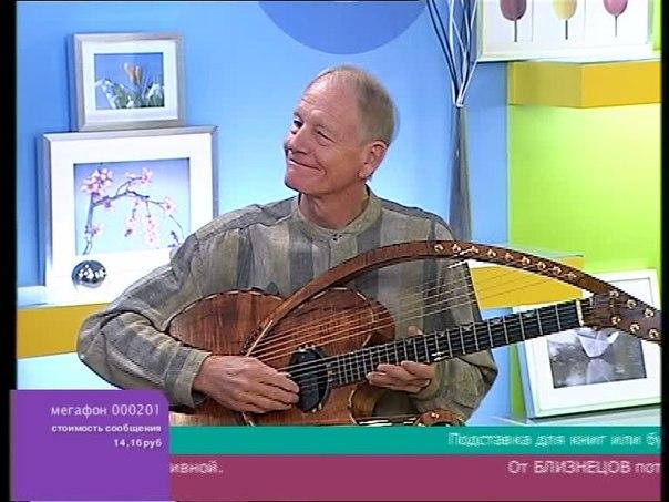 Концерты Карлоса Накая в России - Страница 2 219402059cbffabb47918106426f361d