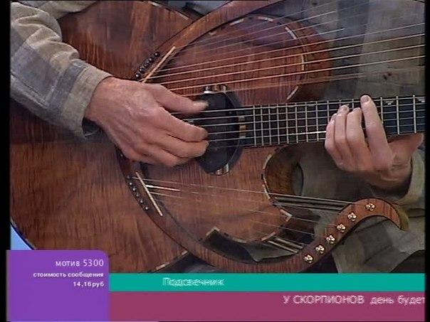 Концерты Карлоса Накая в России - Страница 2 1c767c62b126ad6e8033adb0af99df7e