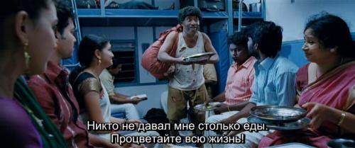 Велаюдхам / Velayudham (2011) - Страница 2 F599a377a8cad809135f3d23abb15ffa