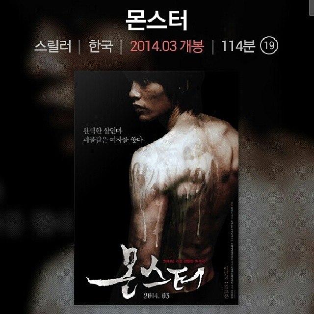 Lee Min Ki | Ли Мин Ки/Миня  874e377722751c97f00433212b4df63a