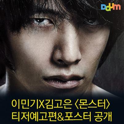Lee Min Ki | Ли Мин Ки/Миня  556cb031339f353681c821dc2528d48a