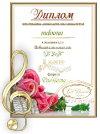 """Поздравляем победителей конкурса """"ВДВ"""" 40504f5389fd24206890a6d120185cd6"""