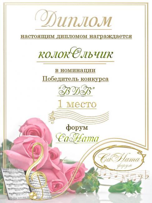 """Поздравляем победителей конкурса """"ВДВ"""" 9d01118eca50a73c9701cb8a0a41bab9"""