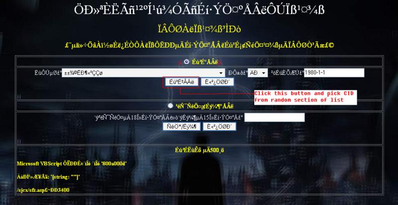 [cSRO]How to create account CID