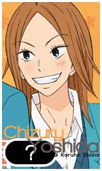 Eureka / Amber Chizuru